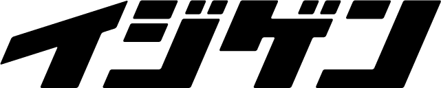 イジゲン株式会社